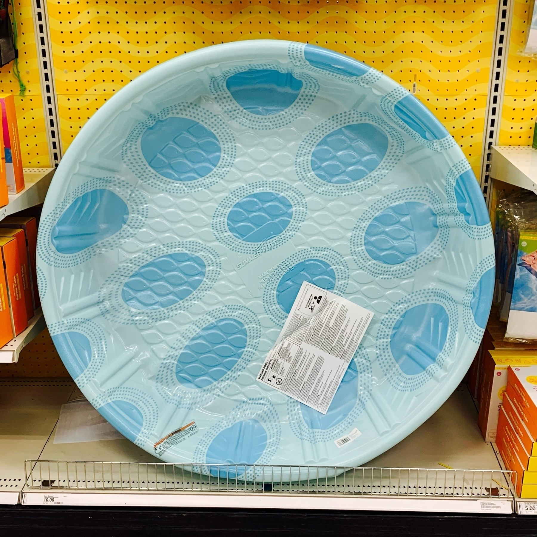 a $10 kiddie swimming pool at the store